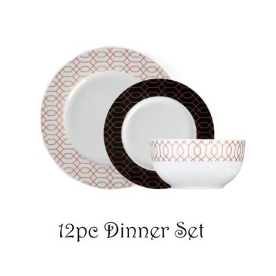 ROSE GOLD DINNERWARE SET 12pc